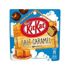 Kit Kat slana karamela 45g - NESTLE