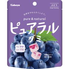 Gumjasti bonboni z okusom grozdja 58g - KABAYA