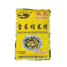 Konzervirana zelenjava z japonsko gorčico 350g - FISHWELL