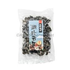 Črni fungus 100g - Mountains