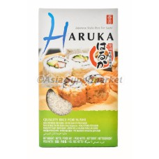 Riž za suši 1kg - HARUKA