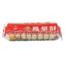 Pecivo z ananasom 227g - NICE CHOICE