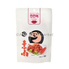 Sušen pekoči tofu 112g - XXZ