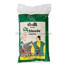 Japonski riž 10kg - SHINODE (SUN CLAD)