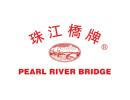 Pear river bridge