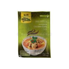 Pasta za piščančji vietnamski curry 50g - ASIAN HOME GOURMET